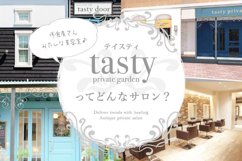 tasty_banner