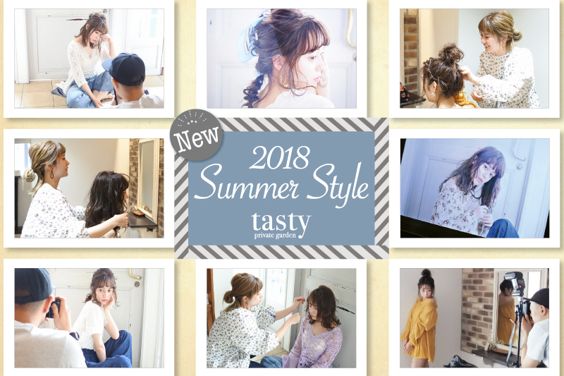 180719_tasty_summerstyle