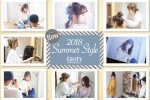 180719_tasty_summerstyle
